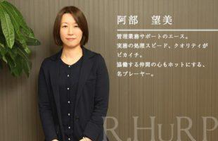 staff101403_02